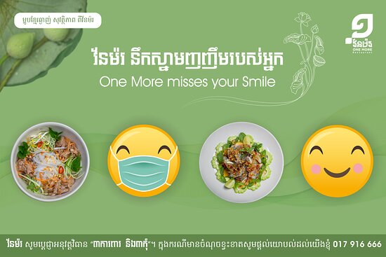 [English Below] នៅឆ្ងាយគ្នាយូរដែរហើយ នឹកវ័នម៉រអត់! វ័នម៉រនឹកស្នាមញញឹមរបស់បងៗខ្លាំងណាស់។ មកបង ប្អូនចាំនៅហាង! បងតេមកកក់តុ ឬបន្ទប់មុន៖ ០២៣ ៨៨៨ ២២២ ០២៣ ៨៨៨ ៥៥៥ ០៨១ ៣៩០ ៣៣៣ ០៦១ ៣៩៧ ៣៣៣  Long time no see you, are you miss us? One More misses your smiles very much. Please come, we are waiting at the store! Call us: 023 888 222 023 888 555 081 390 333 061 397 333 #onemorerestaurant #missyoursmail