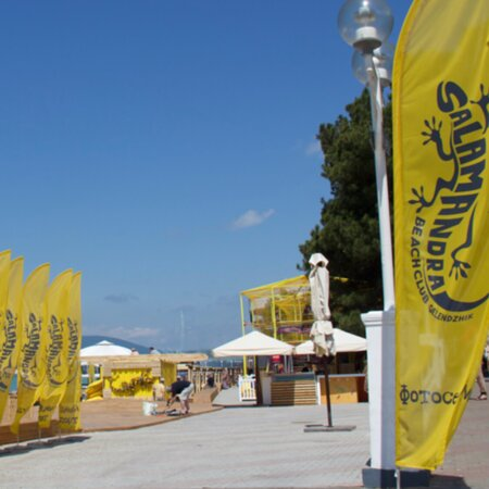 Salamandra Beach Club