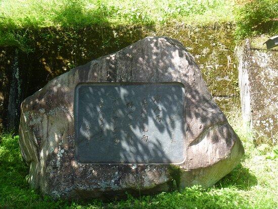 Monument of Manyoka