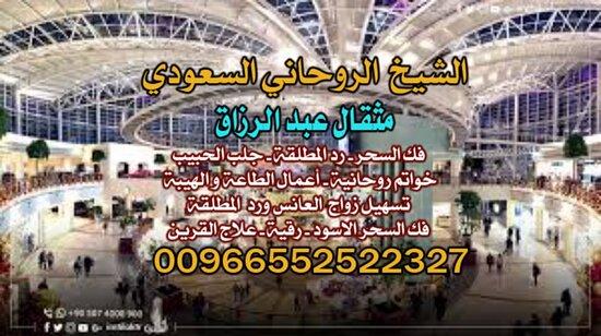 쿠웨이트 사진