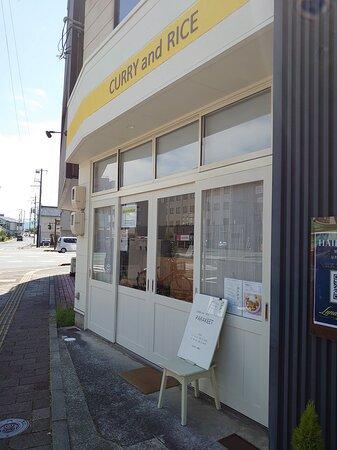 20.06【パラキート】店頭