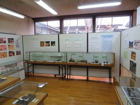 Oyama Furusato Museum
