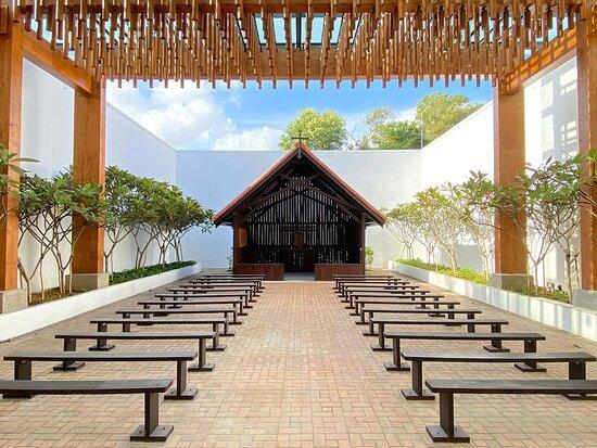 พิพิธภัณฑ์และชาเปลชางกี