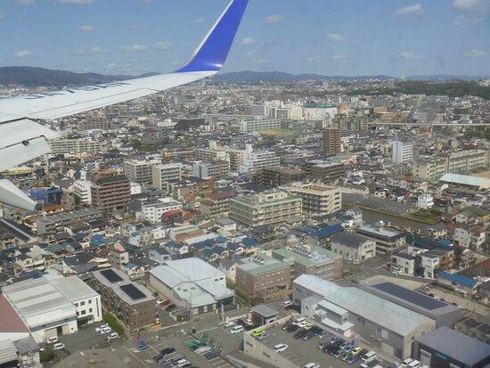 ANA (All Nippon Airways): NH774 伊丹空港
