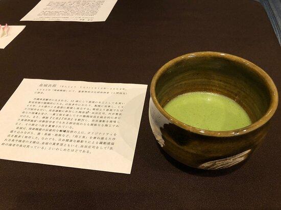 Atamiyamaguchi Museum