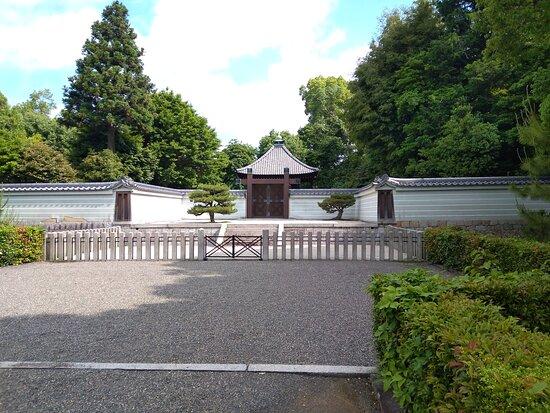 Fukakusano Kitanomisasagi