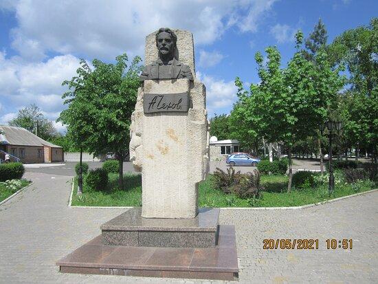 Monument to Anton Pavlovich Chekhov