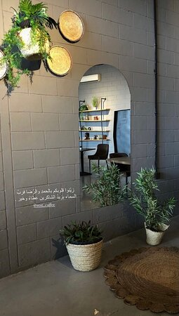 Muhayil, Saudi Arabia: Coffee