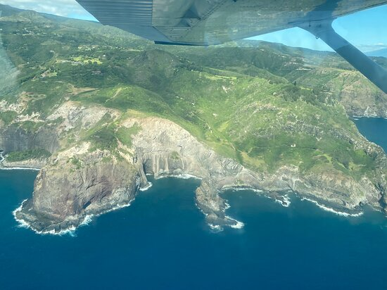 5 Island Maui County -Private- Discovery Flight, for up to 3 people: See it All! Photo