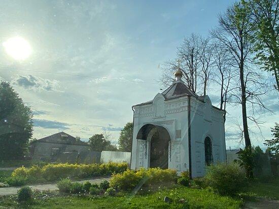 Chapel of St. Nicholas the Wonderworker