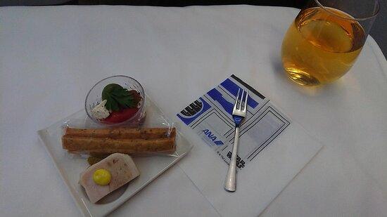 ANA (All Nippon Airways): 成田~クアラルンプール