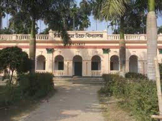 Baliati I.C. High School Playground