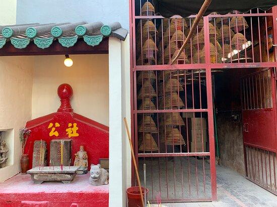 Kwong Fook Tsz Temple & Ancestral Hall