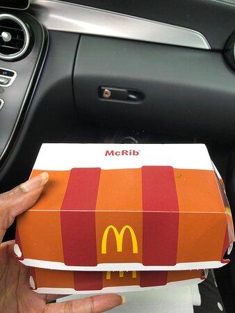 Heerlijke McRibs