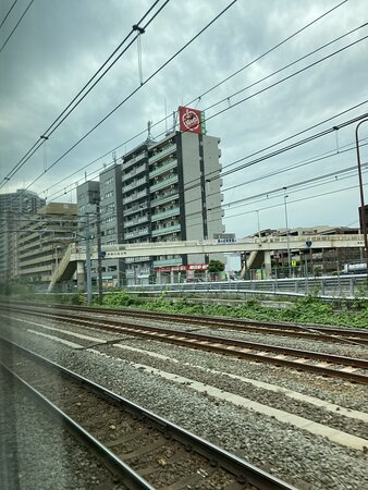 Yokohama, Nhật Bản: 神奈川県の県庁所在地
