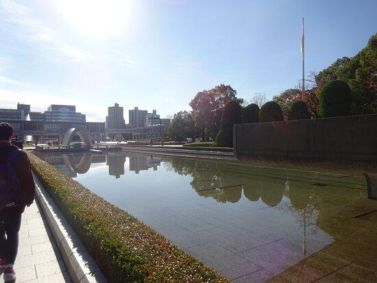 Pond of Peace