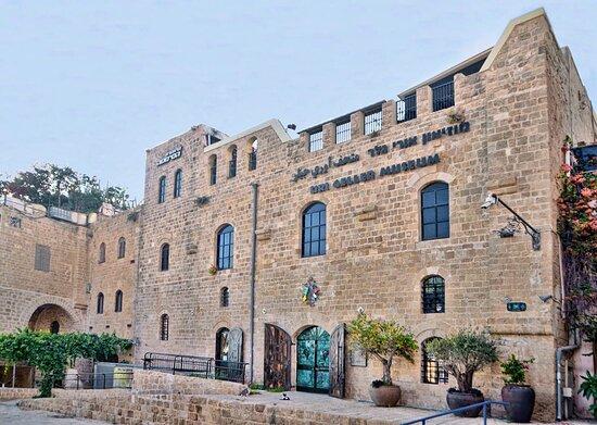 Uri Geller Museum