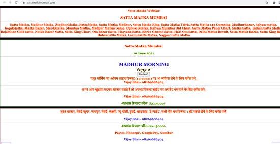 INDIA'S NO.1 MATKA SITE DPBOSS HEARTLY WELCOME. HERE YOU WILL GET PERFECT GUESSING BY TOP GUESSER AND FAST MATKA RESULT. AAJ KA SATTA KALYAN FIX SINGLE JODI KE LIYE HERE YOU FIND TOP MATKA MARKET OF INDIA KALYAN MAIN MILAN RAJDHANI | KALYAN MATKA TIPS | FAST MATKA RESULT | KALYAN MAIN RAJDHANI MATKA CHART | MATKA GUESSING | 247SATTAMATKA | SATTAMATKA |