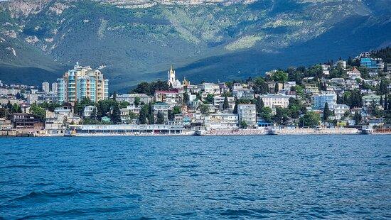 Yalta Municipality: Красотень