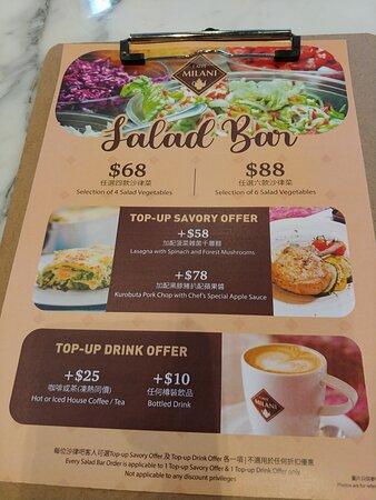 Menu of Salad Bar