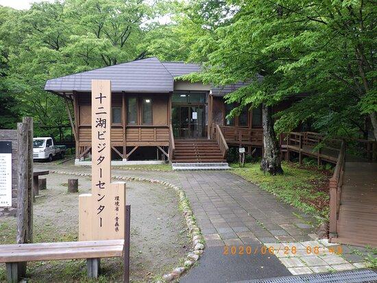 Juniko Visitor Center