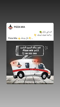 #pizza_mia_djerba #pizzamia #grillades #pizza #baguettes #makloub #djerba #diner #soirée