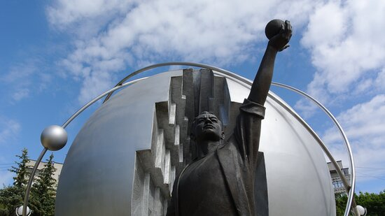 The Monument to the Pioneers in Nuclear Energy