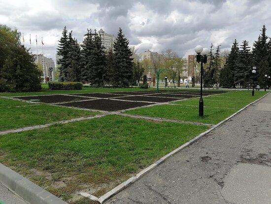 Sovetskaya Konstitutsiya Monument