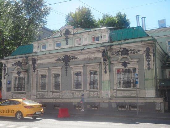 City Manor of F.E.Sychev - Kalinins