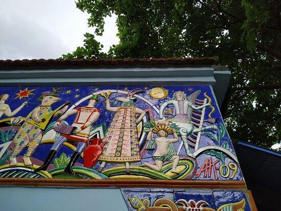 Pottery  Living  Museum of  Anatoliy Kamardin