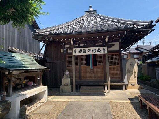 Emmei Jizoson Shrine