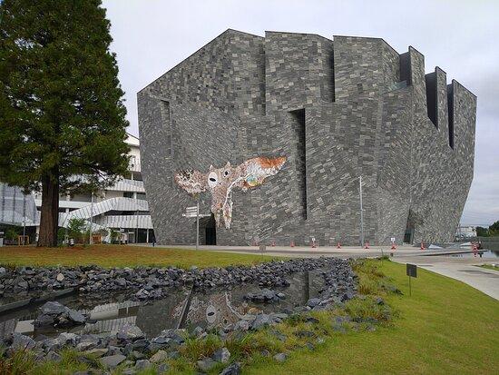 Kadokawa Culture Museum