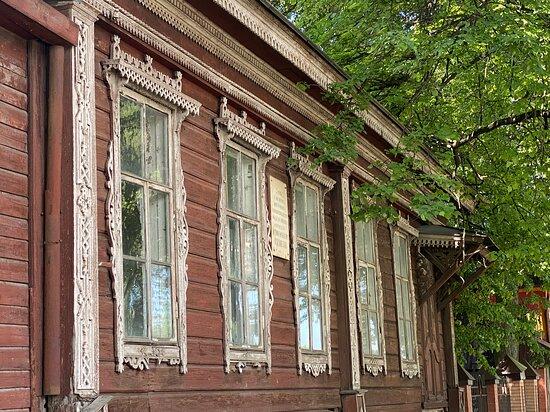 Mansion of the Artist D. N. Kardovskiy