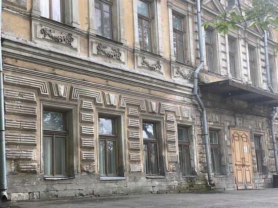 House of merchants Shelayev