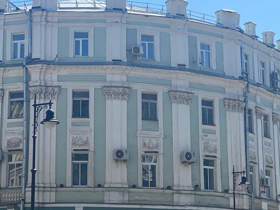 Kumanina's Revenue House