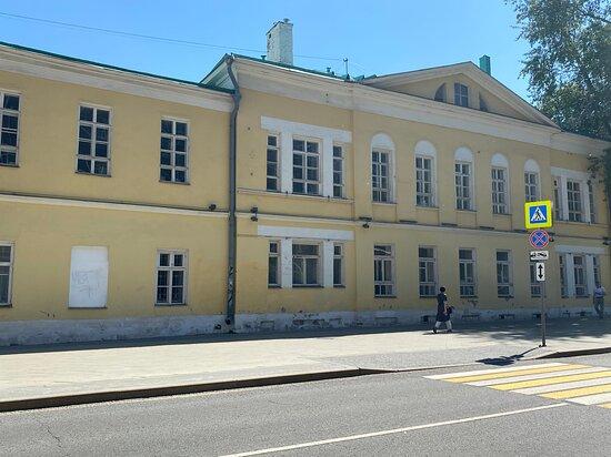 Baryshnikov's Estate