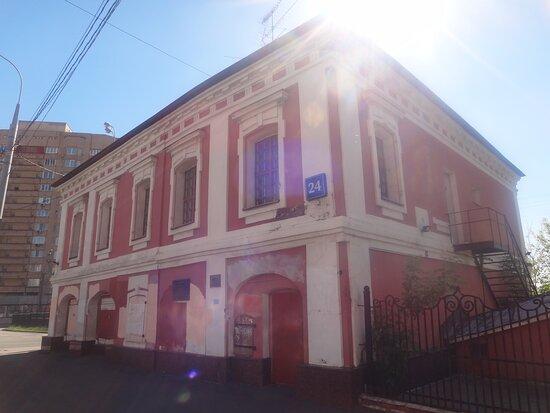 Zhiloi Dom s Lavkami D.N. Shherbakova - Smirnovykh