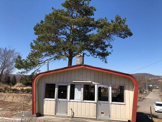Aikappu Station