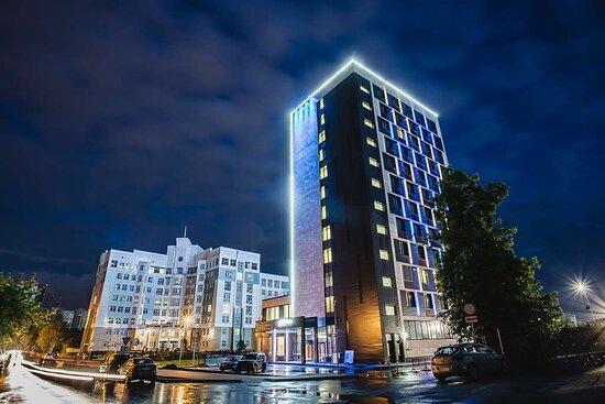 Cosmos Novosibirsk Hotel