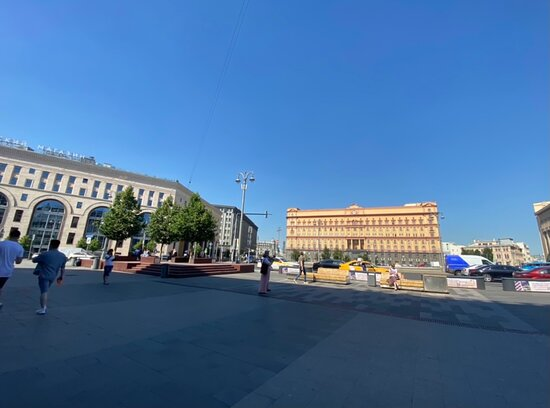 State Security Building Lubyanka