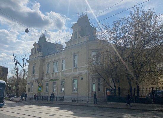 Baumanskaya Street