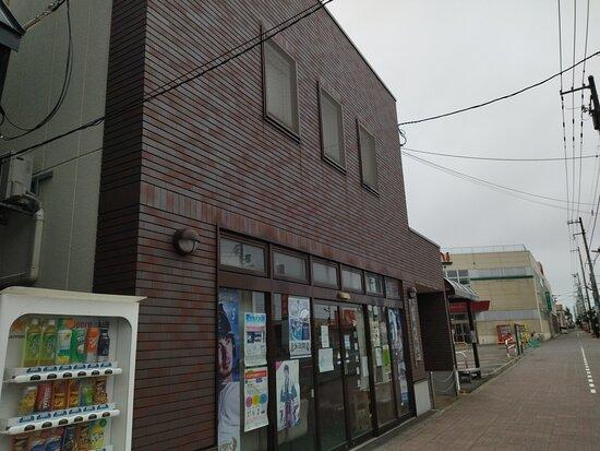 Sunagawa Tourism Association