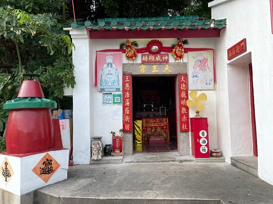 Stanley Tai Wong Temple
