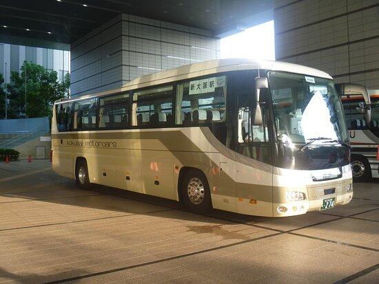 KM Mobility Service Osaka