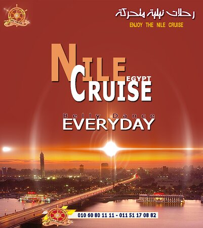 Nile Dinner Evening | Dinner Nights on the Nile | Nile Cruises Dinner on the Nile | Nile Dinner Cruises | Nile Dinner Nights | Book dinner on the Nile | Reservation of moving Nile cruises | Dinner on the Nile | The best moving indigo steamers | The cheapest Nile cruise | Nile Dinner Evening | Nile Dinner Nights | Nile cruises in Cairo | Nile dinner cruises | Nile cruises in Cairo | Book a dinner cruise on the Nile cruise in Cairoاتصل على 01060801111 | 01151107882 | 01021776790 | 01018071233