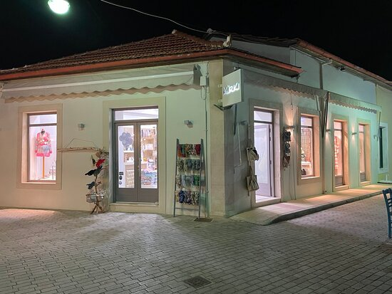 Βαθύ, Ελλάδα: Kirki Shop