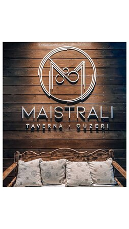 welcome at maistrali