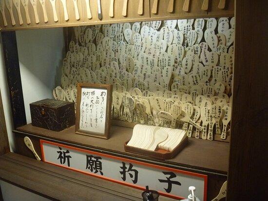 Gokokuin Hondo