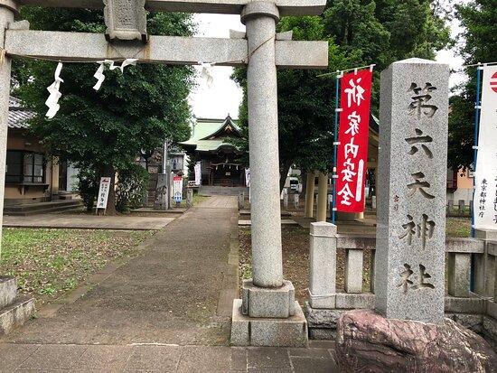 Kamitakaido Dai Roku Tenjin Shrine