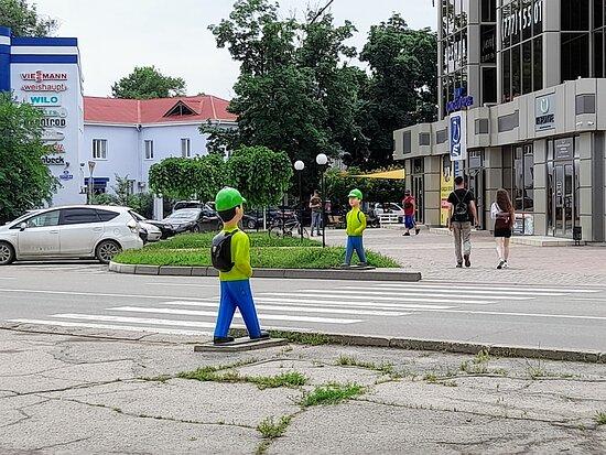 Crosswalk Sculpture